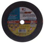 диск луга 230х1,6
